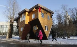 11 Fachadas de casas modernas en rusia (10)